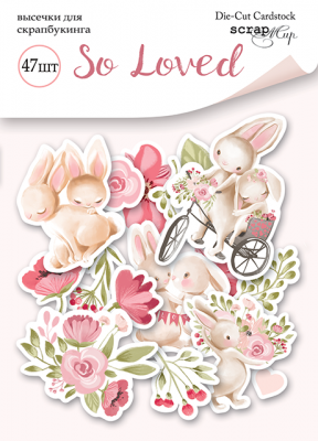 "Дизайнерски хартиени елементи ""So Loved"", Scrapmir"