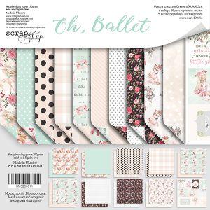 """Комплект дизайнерски хартии """"Oh, Ballet"""", 30см, Scrapmir"""