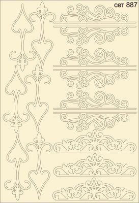 """Елементи от бирен картон """"Декоративни елементи"""", сет 887"""
