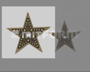 Звезда 2.1