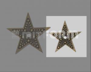 Звезда 2.2