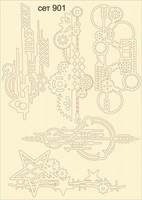 """Елементи от бирен картон """"Стиймпънк"""", сет 901"""