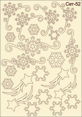 """Елементи от бирен картон - """"Снежинки и звезди"""", Сет 52"""