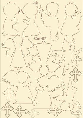 """Елементи от бирен картон """"Ангелчета и кръстчета"""", Сет 97"""