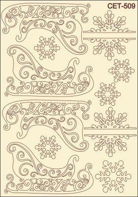 """Елементи от бирен картон """"Шейни и снежинки"""", Сет 509"""
