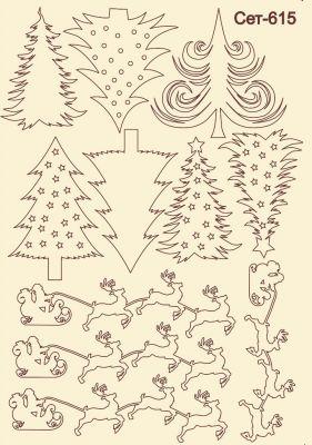 """Елементи от бирен картон """"Впрягът на дядо Коледа"""", Сет 615"""