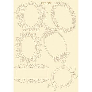 """Елементи от бирен картон """"Рамки с орнаменти"""", Сет 587"""