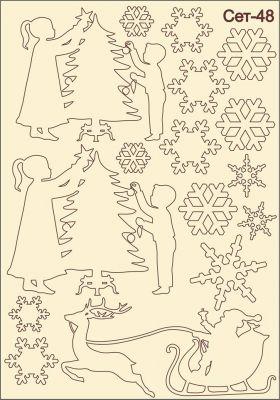 """Елементи от бирен картон """"Коледа"""", сет 48"""
