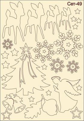 """Елементи от бирен картон """"Коледа"""", сет 49"""
