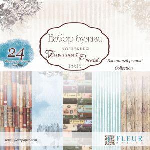 """Дизайнерско блокче хартии """"Flea market"""", 15см, Fleur Design"""