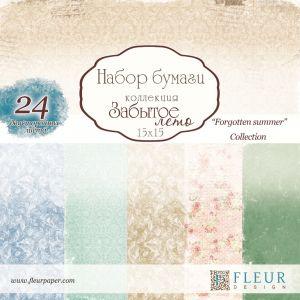 "Дизайнерско блокче хартии ""Забравено лято"", 15см, Fleur Design"