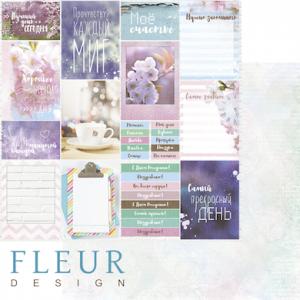 """Дизайнерски лист хартия """"Cards"""", 30.5см, """"My Day"""", Fleur Design"""