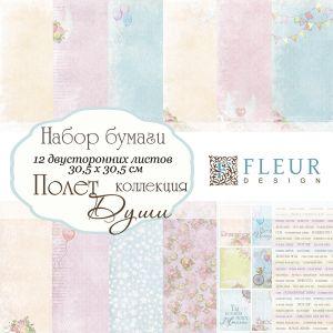 """Дизайнерско блокче хартии """"Устремена душа"""", 30см, Fleur Design"""