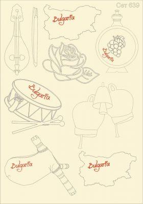 """Елементи от бирен картон """"България"""", сет 639"""