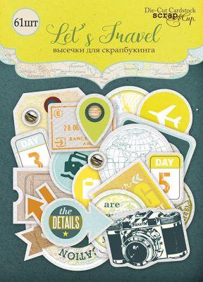 "Дизайнерски хартиени елементи ""Let's Travel"", Scrapmir"
