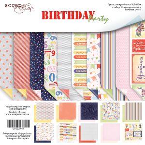 """Комплект дизайнерски хартии """"Birthday Party"""", 30.5см, Scrapmir"""