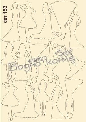 """Елементи от бирен картон """"Принцесата на бала"""", сет 153"""