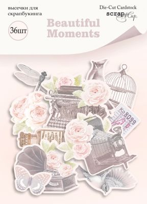 """Дизайнерски хартиени елементи """"Beautiful Moments"""", Scrapmir"""