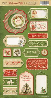 "Дизайнерски чипборд елементи ""Christmas Night"", Scrapmir"