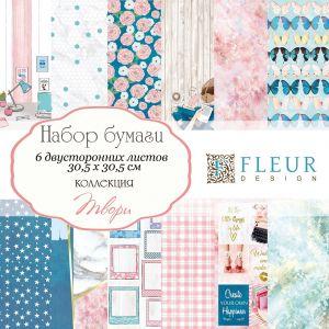 """Дизайнерски комплект хартии """"Твори"""", 30.5см, Fleur Design"""