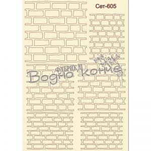 """Елементи от бирен картон """"Тухлички"""", сет 605"""