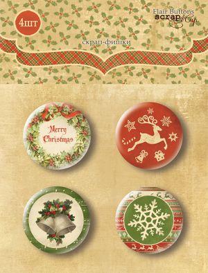 """Скрапбукинг копчета """"Christmas Night"""", 4бр."""
