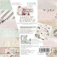 """Дизайнерски комплект хартии """"Сладки празници"""", 15см, Fleur Design"""