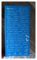 """Дизайнерски стикери с надписи """"Бебешки приключения"""" на син фон"""