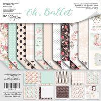 """Комплект дизайнерски хартии """"Oh, Ballet"""", 20см, Scrapmir"""