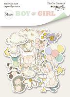 "Дизайнерски хартиени елементи ""Boy or Girl"", Scrapmir"