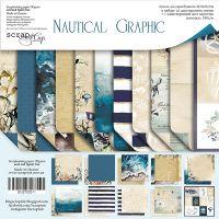 """Комплект дизайнерски хартии """"Nautical Graphic"""", 30см, Scrapmir"""