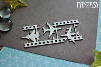 """Дизайнерски елемент от бирен картон """"Кино пленка с самолетами 1137"""", Fantasy Dies"""