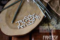 "Дизайнерски елементи от бирен картон ""Трубы"", Fantasy Dies"