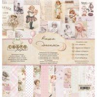 "Комплект дизайнерски хартии ""Нашата дъщеря"", 30см, Арт-хобби"