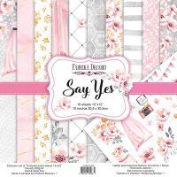 "Комплект дизайнерски хартии ""Say Yes"", 30см, Fabrika Decoru"