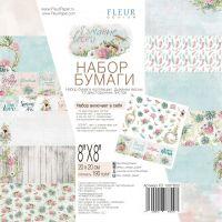 """Дизайнерски комплект хартии """"Дъх на пролет"""", 20см, Fleur Design"""