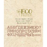 """Дизайнерска щанца за изрязване """"Флора"""", Eco Paper"""