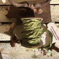 Панделка - тъмна маслина, сатен
