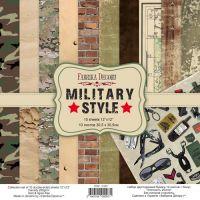 """Комплект дизайнерски хартии """"Military style"""", 30см, Fabrika Decoru"""