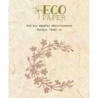 "Дизайнерска щанца за изрязване ""Разнотравье"", Eco Paper"
