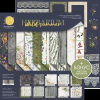 """Комплект дизайнерски хартии """"Herbarium Wild Summer"""", 20см, Scrapmir"""
