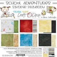 """Дизайнерски комплект хартии """"School Adventures"""", 20см, Craft o'Clock"""