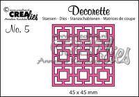 Декоративна решетка 5