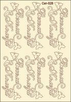 "Елементи от бирен картон ""Весела Коледа"", Сет 528"
