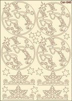 """Елементи от бирен картон Тиха нощ, свята нощ"""", Сет 546"""