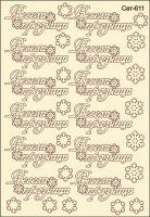 "Елементи от бирен картон ""Весели празници"", Сет 611"