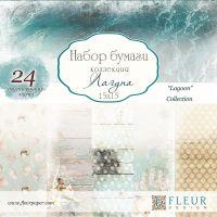 """Дизайнерско блокче хартии """"Лагуна"""", 15см, Fleur Design"""