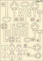 """Елементи от бирен картон """"Ключове и ключалки"""", сет 71"""