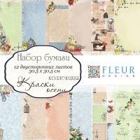"""Дизайнерско блокче хартии """"Есенни цветове"""", 30см, Fleur Design"""