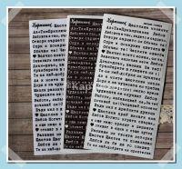 """Дизайнерски стикери с надписи """"Любов"""" на бял фон"""